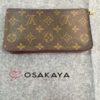 ルイヴィトンの財布をお買取しました!