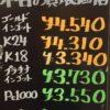 1月6日の金プラチナ買取価格はどうでしょうか?!