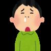 ✩3月1日の買取価格と、花粉症のお客様に朗報✩
