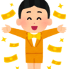 ✩8月7日の金プラチナ買取価格と、18金買取5,000円以上保証!✩