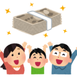 ✩1月10日の金プラチナ買取価格と、LINE友だち追加でプレゼント!✩