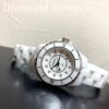 ✩4月13日の金プラチナ買取価格と、セラミック時計のいいところ✩