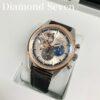 ✩5月18日の金プラチナ買取価格と、時計お買取致しました✩
